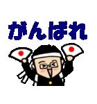 運動 眼鏡をかけたさわやかサラリーマン11(個別スタンプ:18)