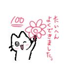 ゆるゆるきゃっと(個別スタンプ:01)