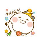 まるるんスタンプ(個別スタンプ:02)