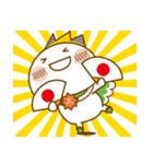 まるるんスタンプ(個別スタンプ:03)