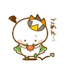 まるるんスタンプ(個別スタンプ:06)