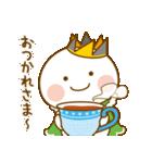 まるるんスタンプ(個別スタンプ:07)
