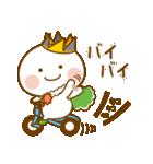 まるるんスタンプ(個別スタンプ:09)