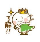 まるるんスタンプ(個別スタンプ:10)