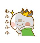 まるるんスタンプ(個別スタンプ:13)