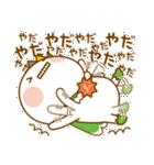まるるんスタンプ(個別スタンプ:15)