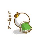 まるるんスタンプ(個別スタンプ:16)