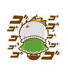 まるるんスタンプ(個別スタンプ:19)