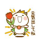 まるるんスタンプ(個別スタンプ:22)