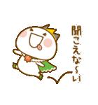 まるるんスタンプ(個別スタンプ:29)