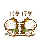 まるるんスタンプ(個別スタンプ:30)