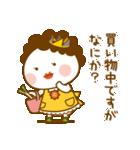 まるるんスタンプ(個別スタンプ:31)