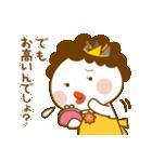 まるるんスタンプ(個別スタンプ:32)