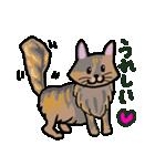 大好き みみぃ♡(個別スタンプ:03)