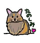 大好き みみぃ♡(個別スタンプ:05)