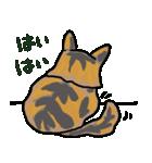 大好き みみぃ♡(個別スタンプ:08)