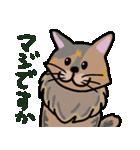 大好き みみぃ♡(個別スタンプ:09)