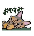 大好き みみぃ♡(個別スタンプ:15)