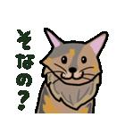大好き みみぃ♡(個別スタンプ:17)