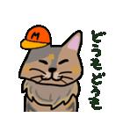 大好き みみぃ♡(個別スタンプ:24)