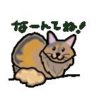 大好き みみぃ♡(個別スタンプ:26)