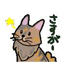 大好き みみぃ♡(個別スタンプ:35)