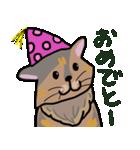 大好き みみぃ♡(個別スタンプ:38)