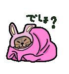 大好き みみぃ♡(個別スタンプ:39)