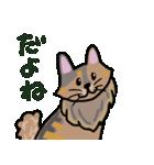 大好き みみぃ♡(個別スタンプ:40)