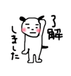 犬…ほのぼのスタンプ(個別スタンプ:02)