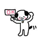 犬…ほのぼのスタンプ(個別スタンプ:03)