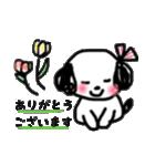 犬…ほのぼのスタンプ(個別スタンプ:06)