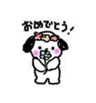 犬…ほのぼのスタンプ(個別スタンプ:08)