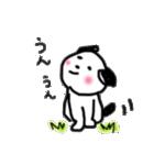 犬…ほのぼのスタンプ(個別スタンプ:18)