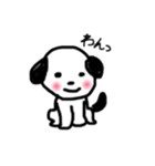 犬…ほのぼのスタンプ(個別スタンプ:19)