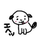 犬…ほのぼのスタンプ(個別スタンプ:24)