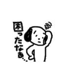 犬…ほのぼのスタンプ(個別スタンプ:25)