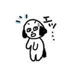 犬…ほのぼのスタンプ(個別スタンプ:28)