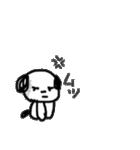 犬…ほのぼのスタンプ(個別スタンプ:29)