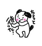 犬…ほのぼのスタンプ(個別スタンプ:31)