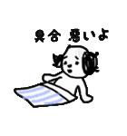 犬…ほのぼのスタンプ(個別スタンプ:36)