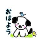 犬…ほのぼのスタンプ(個別スタンプ:38)
