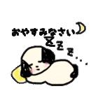 犬…ほのぼのスタンプ(個別スタンプ:39)