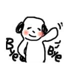 犬…ほのぼのスタンプ(個別スタンプ:40)