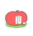 ベレーぼうや(個別スタンプ:19)