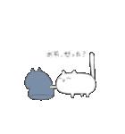 ACCORDION CATS(個別スタンプ:01)