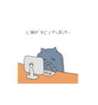 ACCORDION CATS(個別スタンプ:19)