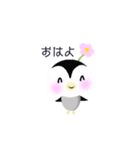 ペンギン【ペンチャム】のひとことスタンプ(個別スタンプ:1)