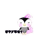 ペンギン【ペンチャム】のひとことスタンプ(個別スタンプ:2)