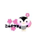 ペンギン【ペンチャム】のひとことスタンプ(個別スタンプ:3)